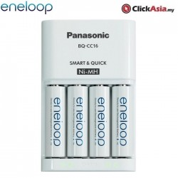 Panasonic Eneloop 4x 2000mAh AA Battery + Quick Charger (K-KJ16MCC40M)