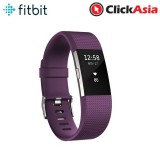 Fitbit Charge 2 Heart Rate Fitness Wristband Plum - Large (FB407SPML)