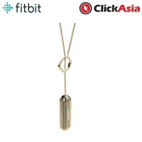 Fitbit Lariat Pendant For Flex 2 Gold (FB161ALGD)