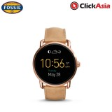 Fossil Q Wander Smartwatch - Light Brown Leather (FTW2102)
