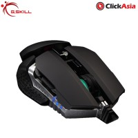 G.Skill Ripjaws MX780 RGB Gaming Mouse (MX780D10)