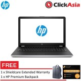 """HP 15-BW075AX Notebook 15.6"""" / A12-9720P / 4GB / 1TB / AMD / W10H (Natural Silver) + Free Extended Warranty Shieldcare & Backpack"""