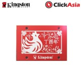 Kingston UV400 240GB Rooster Year Limited Edition Solid State Drive (KF-S42240-4R)
