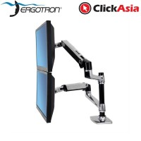 Ergotron LX Dual LCD Vertical Stacking Arm