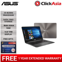 "Asus Zenbook UX430U-AGV394T 14"" FHD Laptop Gray (I5-8250U, 8GB, 256GB, Intel, W10) + Shieldcare"