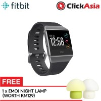 Fitbit Ionic Fitness Smartwatch (Charcoal/Smoke Gray) + FREE Emoi Mushroom Lamp